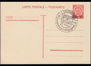 Künstler-AK Lachende Fluren: Sommertag mit Getreidegarben, ungebraucht