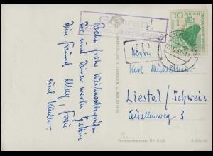 HBl. 33 aus MH 29 SWK als EF auf Brief BAD KÖNIG 1 - 7.4.1995 nach Fellbach