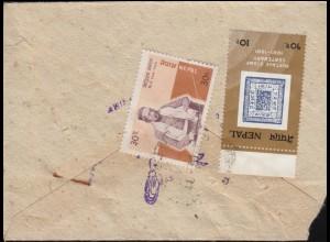 Nepal 398 Schreiber + 408 Jubiläum 100 Jahre Briefmarken auf Brief um 1981/1982