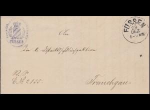 Niederlande Stadtpost Stadspost Apeldoorn Fußball-WM Zusammendruck FDC 31.5.1974