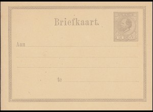 Surinam Postkarte / Post Card 15 Ct. braun 1878, ungebraucht **