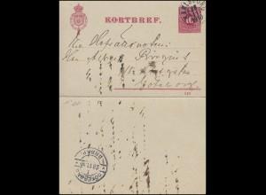 Syrien 456-461 Unabhängigkeitstag Satz-R-Brief DAMASKUS 3.1.1943 nach Kairo