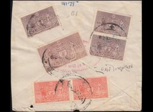 Nepal Dienstmarken D 1+5+6 Soldaten mit Waffen auf Brief, um 1960