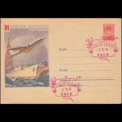 Bildumschlag DV 3/IX-58 Verkehrsmittel mit rotem SSt KIEW Briefwochen 6.10.1958