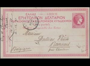Griechenland Postkarte P 5 Hermes von Piree nach Belgien AK-O RANSART 14.11.1893