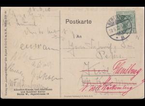 828 Tag der Briefmarke auf passender Schmuckkarte von 1942, ESSt KIEL 10.1.1943