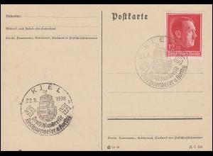 Sonderstempel BERLIN Reichsverweser v. Horthy Deutschlandreise 22.8.38 auf Karte