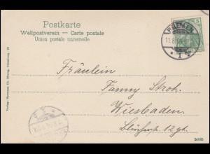 179-186 / 259-260y Heuss LUMOGEN kompl. 8 Werte Bf. Versuchs-PA DARMSTADT 5.3.61