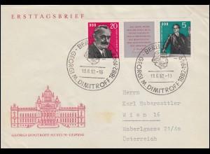 893-894 Dimitrow-Zusammendruck W Zd 31 auf Schmuck-FDC ESSt BERLIN 18.6.1962