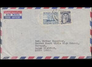 Kuweit Brief aus as-Sulaibiyya ? 23.7.59 an eine Schule in Yercaud/Indien 27.7.