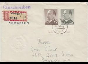 93A Regentschaft Luitpold auf Brief FÜRTH in BAYERN 28.6.1911 nach Chrimmitschau