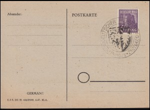 Karte zur Flensburger Briefmarkenausstellung mit SSt FLENSBURG 25.-27.6.47