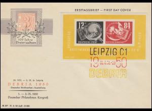Block 7I DEBRIA mit PLF I auf R-FDC 3-Farben-ESSt LEIPZIG 26.8.1950 BPP-geprüft