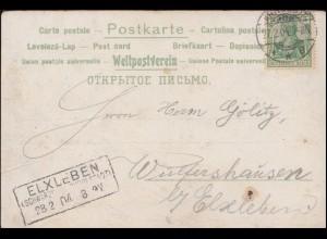 Glückwunschkarte mit AK-O R3 ELXLEBEN (SCHWARZENBURG-RUDOLSTADT) 28.2.1904