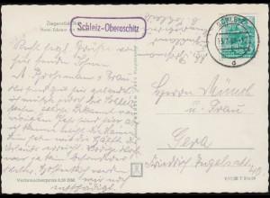 Liebes-AK Singspiel Das Dreimäderlhaus: Wiener Lied, ungebraucht