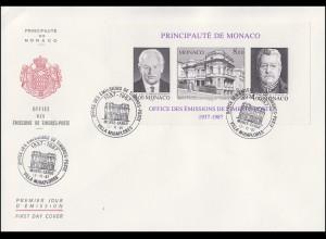 Monaco Block 37B Amt für Briefmarkenausgaben UNGEZÄHNT ESSt MONACO 13.11.87