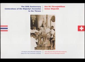 206-225 Freimarken Saar I komplett auf 3 R-Briefen REISBACH 29.9.47 n. Stuttgart