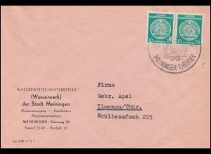 DDR Dienst 10 Pf. Zirkel MeF Brief Wasserwerk SSt MEININGEN Theater 12.7.1958