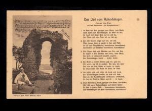 AK Worpswede und Umgebung: Ernte in der Heide, LEER (OSTFRIESLAND) 19.4.1908