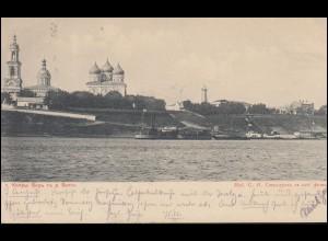 Rußland AK Kimry - Ansicht von der Wolga aus, KIMRY nach HAMBURG 24.8.1904