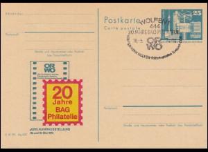 DDR P 80 Ausstellung ORWO Filmfabrik Wolfen 1974, SSt WOLFEN BAG Philatelie 1974