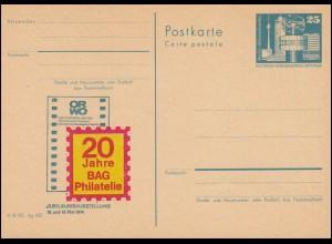 DDR P 80 Ausstellung ORWO Filmfabrik Wolfen 1974, **