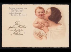Frau hält liebevoll nacktes Kleinkind auf dem Arm, Der guten Mutter, ungebraucht