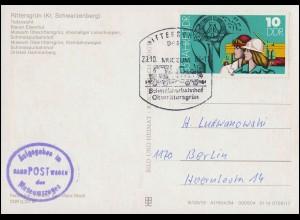 Aufgegeben im BAHNPOSTWAGEN des Museumszuges AK mit SSt Rittersgrün 1984