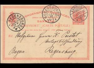 Island 373-374 Europa / CEPT 1963: Satz auf Schmuck-Brief Reykjavík 27. Mai 1964
