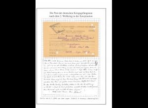 Kriegsgefangenenpost Russland Krasnyj Lager 7168/ 11 nach Säckingen vom 8.7.1948
