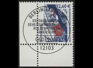 2322 SWK 2,60 Euro Ecke ul ESST Berlin