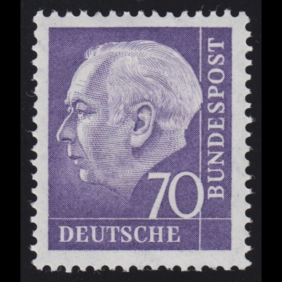 263w Heuss II 70 Pf glatte Gummierung von der Rolle, Einzelmarke + Nr. **