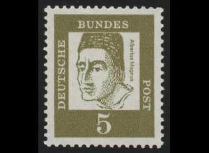 347x Bed. Deutsche 5 Pf OHNE Fluo, Einzelmarke mit Zählnummer, postfrisch **