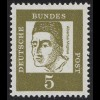 347y Bed. Deutsche y 5 Pf, Einzelmarke + vierstellige gerade Nr. **
