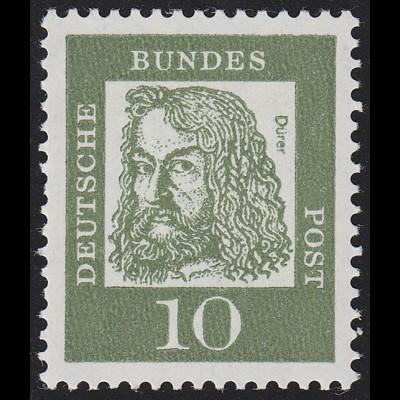 350y Bed. Deutsche y 10 Pf 1000er-Rolle, Einzelmarke + Nr. **
