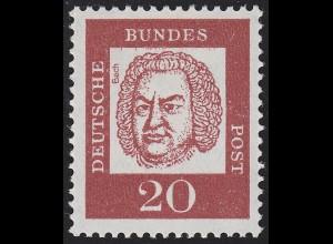 352y Bed. Deutsche y 20 Pf 1000er-Rolle, Marke + Nr. **