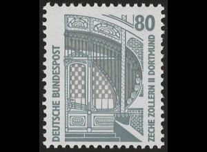 1342u SWK gelbe Gum. 80 Pf 200er, Einzelmarke + Nr. **