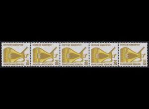 1401v SWK mit seltener weißer Gummierung 140 Pf, 5er-Streifen mit Nummer **