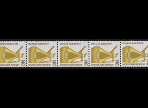1401v SWK mit seltener weißer Gummierung 140 Pf, 11er-Streifen mit 3 Nummern **