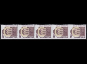 1679I SWK weiße Gum. 500 Pf, 5er-Streifen + Nr. **