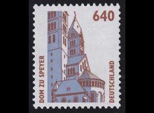 1811I SWK 640 Pf alte waag. Nr., Einzelmarke + Nr. **