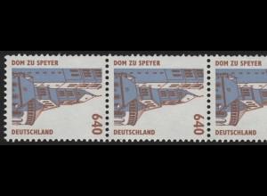 1811I SWK 640 Pf alte waagerechte Nr., 5er-Streifen + Nr. **