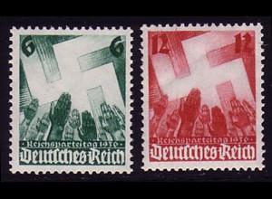 632-633 Nürnberger Parteitag 1936 - Satz, postfrisch **