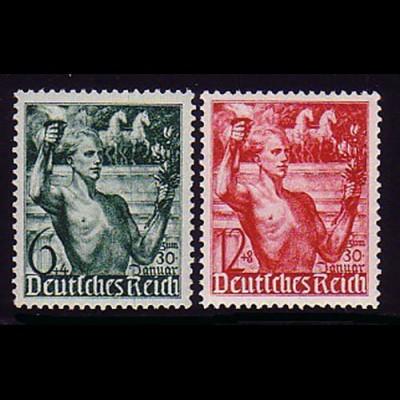 660-661 Machtergreifung 1938 - Satz **