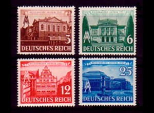 764-767 Leipziger Messe 1941 - Satz postfrisch **