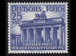 803 Brandenburger Tor, Großer Preis von Berlin - postfrische Marke ** / MNH