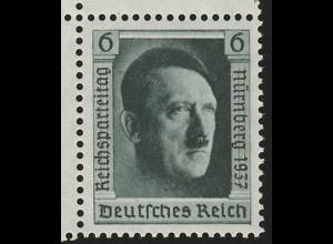 650 Marke mit Aufdruck Reichsparteitag aus Block 11 **