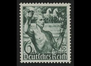 660 Machtergreifung Hitlers 6+4 Pf **