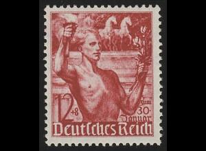 661 Machtergreifung Hitlers 12+8 Pf **