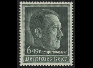 672x Reichsparteitag ** postfrische Marke